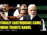PM Modi in Lok Sabha : Finally earthquake came, take a jibe a Rahul Gandhi   Oneindia News
