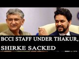 BCCI staff under Anurag Thakur, Ajay Shirke sacked by Committee of Administrators | Oneindia News