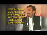 Akhilesh Yadav says, SCAM means 'Save country from Amit Shah and Modi |Oneindia News