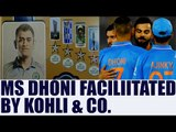 MS Dhoni facilitated by Virat Kohli and Company before 3rd T20 in Bengaluru | Oneindia News