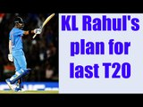 India vs England 3rd T20: KL Rahul knows trick to clinch series | Oneindia News