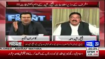Check Out Funny Response Of Sheikh Rasheed On Gold Crown Given To Nawaz Sharif & Sharjeel Memon