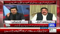 Check Out Funny Response Of Sheikh Rasheed On Gold Crown Given To Nawaz Sharif & Sharjeel Memon..