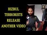 Jammu & Kashmir: Hizbul Mujahideen release another video, watch| Oneindia New