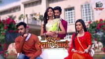 Swabhiman - 28th March 2017 Upcoming Twist Colors TV Ek Shringaar Swabhiman Serial 2017