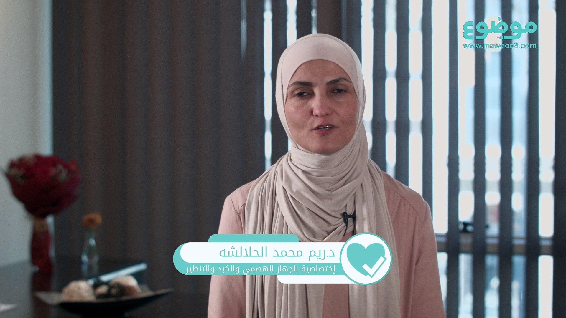 #موضوع: ما هو علاج عسر الهضم