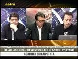 24η ΑΕΛ-Κισσαμικός 1-0 2015-16 Astra sport (Astra tv)