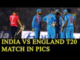 England beats India in first T20: Watch match in pics | Oneindia News