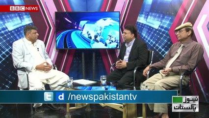 A2Z with Salik Majeed 24 Mar 17