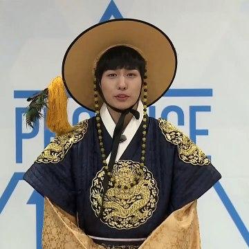 이지한 프로듀스101
