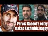 Parvez Rasool enters Indian T20 squad, Kashmiri cricket fans reacts; Watch Video | Oneindia News