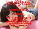 監獄学園の武田玲奈の水着姿が可愛すぎてあかんやん!!なので画像まとめたった!