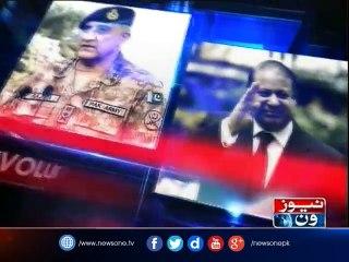Live with Dr.Shahid Masood | PanamaLeaks, Pak-Afghan Border | 28-March-2017
