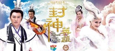 Phong Than Bang Tap 13 Tan Bang phong Than Phim Co Trang