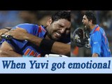 Yuvraj Singh gets emotional after scoring 14th ODI century at Cuttack | Oneindia News