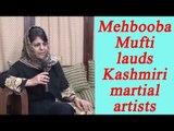 Mehbooba Mufti lauds Kashmiri martial artists in Jammu & Kashmir | Oneindia News