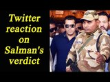Salman Khan acquitted from Arms Act case, Here are the Twitter reaction | Oneindia News