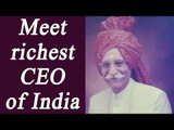 MDH masala CEO Dharampal Gulati draws Rs 21 crore as salary, highest in FMCG sector | Oneindia News