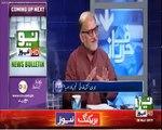 Nawaz Sharif Asif Zardari Ko Punjab Mein Rasta De Rhay Hain Aur MQM Akathi Honay Ja Rahi Hai- Orya Maqbool Jan