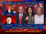 Andleeb Abbas on PMLN & PPP Strategy for Next Election