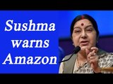 Sushma Swaraj demands apology from Amazon for selling doormats with Indian flag|Oneindia News