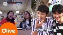 [선공개]에일리&곽시양, '폭풍견제' 전화통화!?