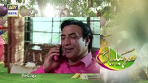 Watch Saheliyaan Episode 145 - on Ary Digital in High Quality 29th March 2017