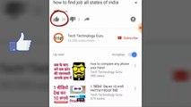 15 Ads देख कर रोज 225 कमाया कोई जोइनिंग नहीं 10 sec per Ads Full explain