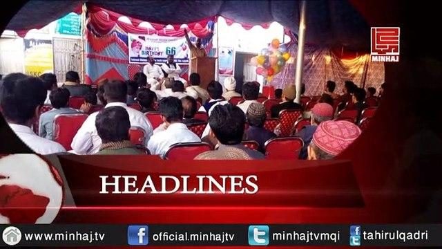 Minhaj News Head lines Must Watach
