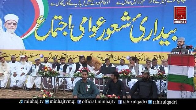 Dr Hassan Mohi-ud-Din Qadri in Mandi Bahauddin