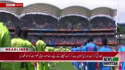Headlines 29-Mar-17 #NewsPakistanTV