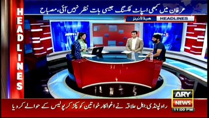 Headlines 2300 29th March 2017