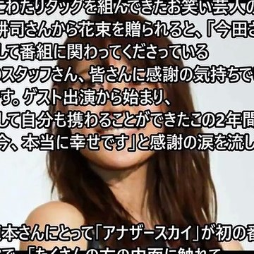 Popular Videos - Miori Takimoto & Lyrics