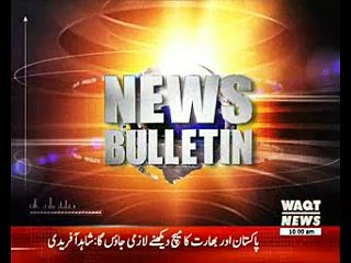 Waqtnews Headlines 10:00 AM 30 March 2017