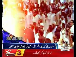 Waqtnews Headlines 03:00 PM 30 March 2017