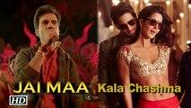 """Kala Chashma"" NewVersion ""Jai Maa"" | Jabardast Jagrata | Behen Hogi Teri"