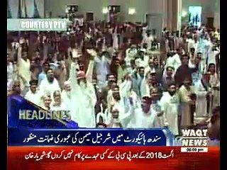 Waqtnews Headlines 06:00 PM 30 March 2017