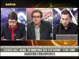 31η ΑΕΛ-Πανσερραϊκός 1-0 2015-16 Astra sport (Astra tv)