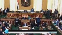 مصر: تعديلات السلطة القضائية تثير موجة غضب لدى القضاة