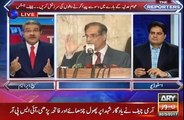 Sami Ibrahim Shows a clip in which Justice Saqib Nisar talks about their duties against corruption. Watch video