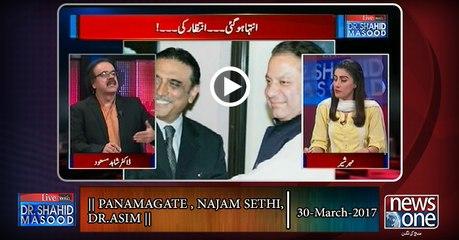 Live with Dr.Shahid Masood || Panamagate , Najam Sethi, Dr.Asim ||  30-March-2017