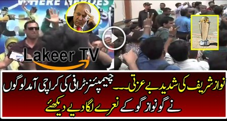 Go Nawaz Go Chanting During Champion Trophy Arrival in Pakistan