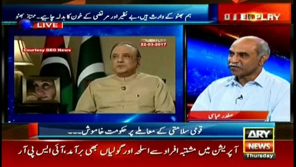 PPP is an ideological party: Safdari Abbasi