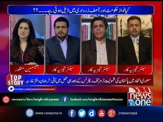 Tonight with Jasmeen | Dr.Asim, RaheelSharif, Zardari, Panama Leaks | 30-March-2017