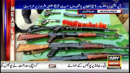 Headlines 2300 30th March 2017