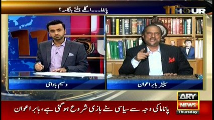 Has there been contact between Sharif and Zardari? Babar Awan's analysis