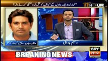 Aqib Javed makes revelations on corruption in cricket