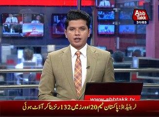 Pakistan beat West Indies in second T20