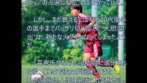 米倉涼子 ドラマ ドクターX のギャラがヤバイ!!ww