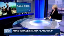 """DAILY DOSE 